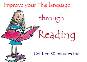 Reading Thai language